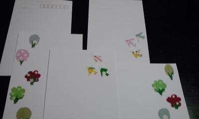 Post_card
