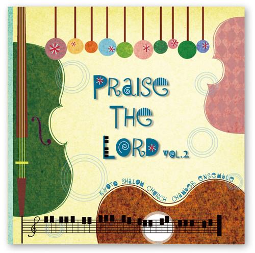 Praise The Lord vol2