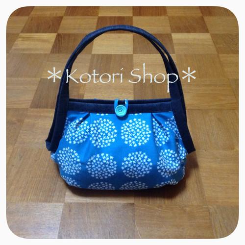 青色の小花のグラニーバッグ